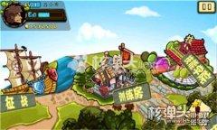 《极品三国h5》版本更新预告 探索玩法上线