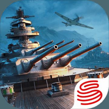 战舰世界闪击战官方