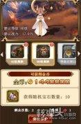 绯雨骑士团h5金币副本 不仅掉金币还掉宝石