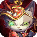 猫狩纪手游免费安卓版