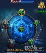 仙战h5铭刻玩法 属性技能都能涨