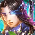巨龙战歌手游官方版下载
