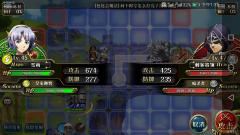 梦幻模拟战手游计算公式汇总 梦幻模拟战手游伤害规则