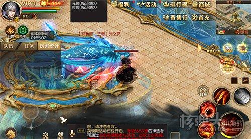 图5:与王者双鱼座战斗.jpg
