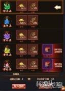 圣战裁决h5矿洞玩法 刷新品质拿奖励