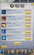 少花钱多提升 纵剑仙界h5战力提升攻略