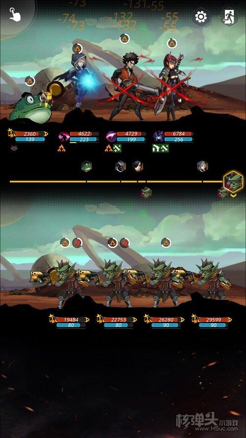 图4:炫酷的战斗场景1.jpg