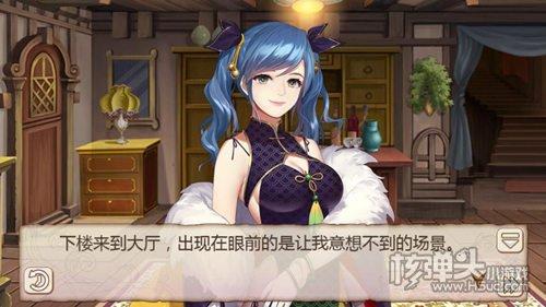 春天来了《姬魔恋战纪》孔明新春装限时上线