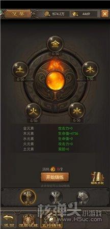 《斩月屠龙》评测:新版本,体验超值系统!