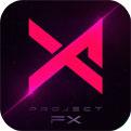 Project FX安卓官方版