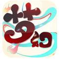 梦幻江湖红包版含兑换码下载
