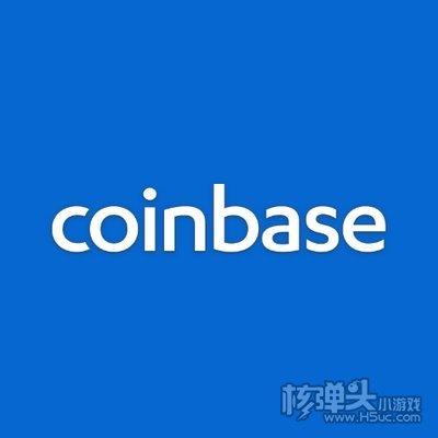 coinbase资产交易所