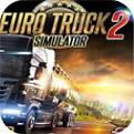 欧洲卡车模拟2最新中国版
