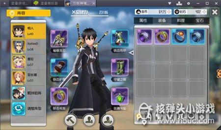 刀剑神域黑衣剑士关卡8-6火龙打法攻略介绍