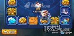 莽荒纪h5奇门历险活动玩法介绍 掷骰子得奖励