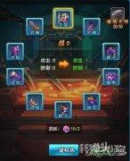 夢道H5精煉玩法 無用裝備換屬性