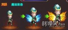 魔灵军团h5阿拉贡 疾风剑豪高超剑术