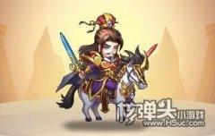 为什么你有坐骑阿 英雄三国志h5刘备介绍