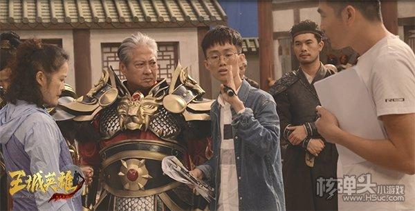 官宣:洪金宝代言《王城英雄》宣传海报大片正式曝光