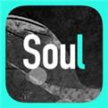 Soul下载地址