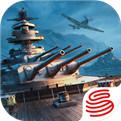 戰艦世界閃擊戰360版下載