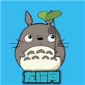 龙猫网漫画IOS下载