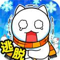 白猫与冰之城IOS下载