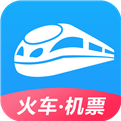 智行火车票IOS下载