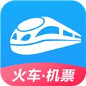 智行火车票抢票APP下载