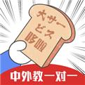 哆啦日语APP最新下载