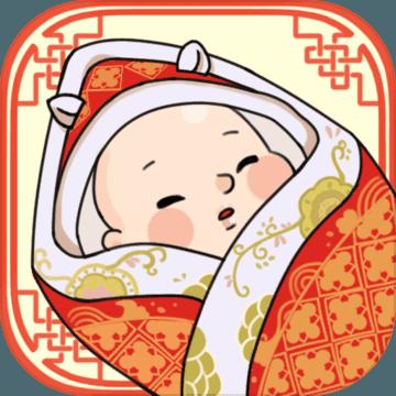 中国式人生最新免费下载
