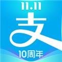 支付宝app官方下载