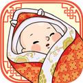中國式人生手機版
