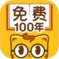 七猫免费小说安卓下载