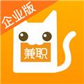兼职猫APP苹果版下载