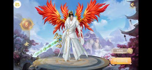剑灵世界超神版