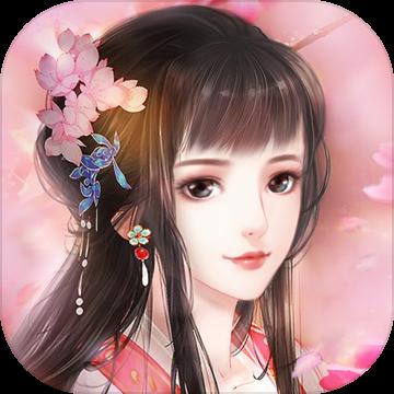 花之舞v1.1.1安卓下载