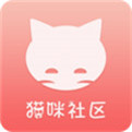 猫咪社区app最新手机版