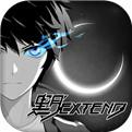 黑月Extend无限金币版下载