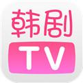 韩剧TVapp最新安卓版下载