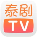 泰剧TVapp最新安卓版下载