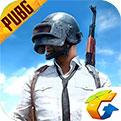 PUBG澳服离线版极速6合规律下载
