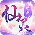 仙灵世界梦幻2bt版下载