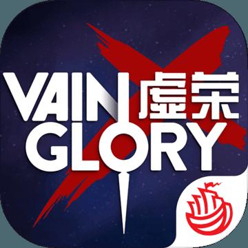 虚荣(Vainglory)uc版下载