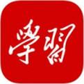 学习强国app手机版下载