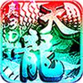 天龍3D正版MMO手(shou)zhong)>  </div>  <span>天龍3D正版MMO手(shou)zhong)/span>  <p>6小(xiao)時前(qian)發布</p>  </a><a href=