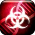 瘟疫公司官网手机版游戏