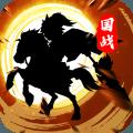 主公别闹v1.5.3安卓版下载