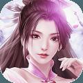 青丘奇缘v1.2安卓版下载