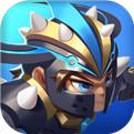 无限英雄游戏官方版下载